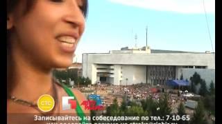 видео Работа : Вакансии - Биробиджан