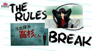 ||MDS|| BREAK THE RULES MEP