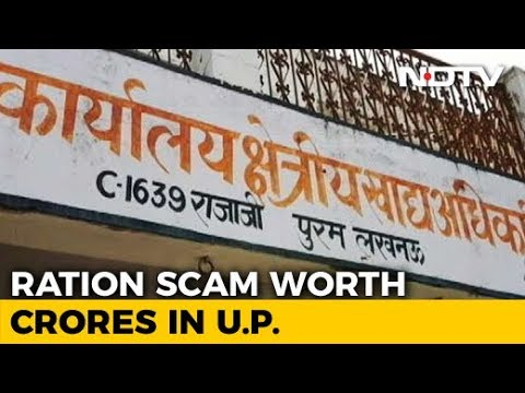 UP Government Admits PDS Scam  Rs  30-Crore Worth Grain Diverted