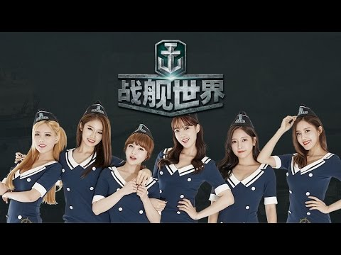 World of Warships (CN) - Official theme song feat. T-ara