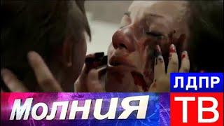 Фильм Мать. Фильм снятый на народные деньги . Молния от 16.11.17