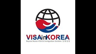 visa in korea e7비자 f299비자 f27비자 e7visa f299visa f27visa 180305