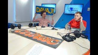 Дизайнеры Алексей Мурашко и Захар Богдалов в программе DAVAJ #MIXTV