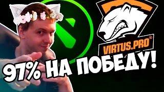 ПАПИЧ СМОТРИТ МАЖОР! VP vs IG 1-я игра
