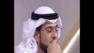 عندما ما تكبر الفتاة في السن يقل العرسان شاهد ماذا قال الشيخ وسيم يوسف لمتصلة