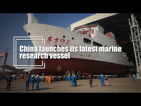 Live: China launches its latest marine research vessel 中国最新型