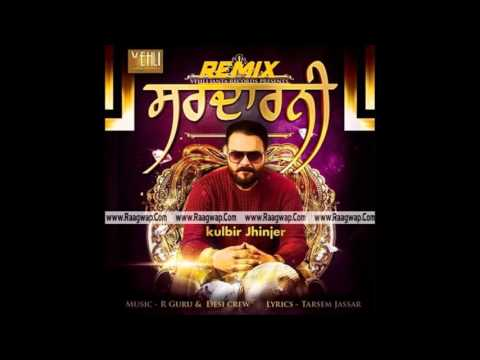 Chak Asla (FULL REMIX BY DJ YD) Kulbir Jhinjer || Sardarni || New Punjabi Song 2015