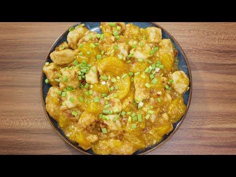 【Short Version】Mandarin Orange Chicken – How to Cook