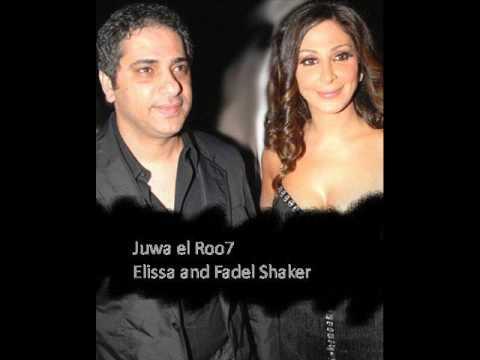 Elissa and Fadel Shaker - Juwa el Roo7