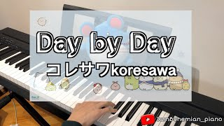 Day by Day - コレサワ koresawa - piano cover always happy to play this style of song, with a soft piano sound :ooo Subscribe me if you like my music, by clicking ...