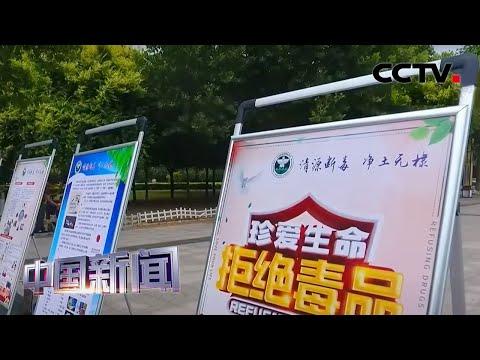 [中国新闻] 新闻观察:清
