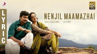 Nimir Nenjil Maamazhai Tamil Lyric | Udhayanidhi Stalin, Namitha Pramod, Ajaneesh