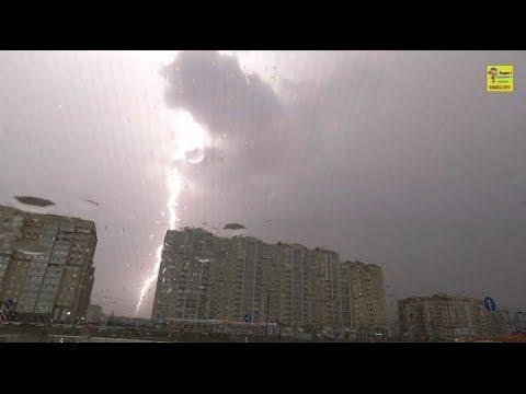 Гнев небес 2. Гроза, гром и молния