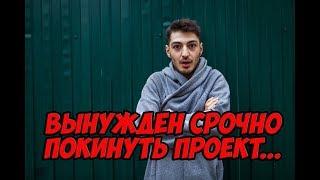 Дом 2 Новости 9 Марта 2018 (9.03.2018) Раньше Эфира