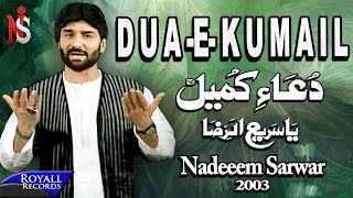 Nadeem Sarwar - Dua e Kumail 2003
