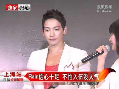[Rain (Bi) News]110525 Sohu_Rain @ 'The Best' concert in Shanghai Press Con & Fan Meeting
