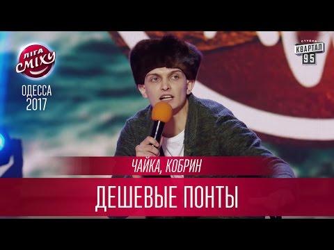 чат знакомств белорусский