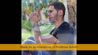 محمد السامر- وين نروح من العالم