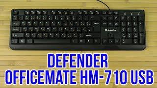 Распаковка Defender OfficeMate HM-710 USB Black 45710