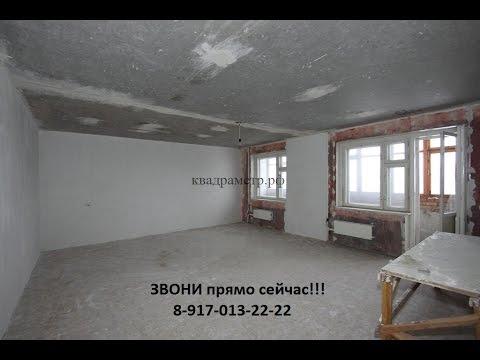 Купить квартиру в Сызрани. Недвижимость Самара