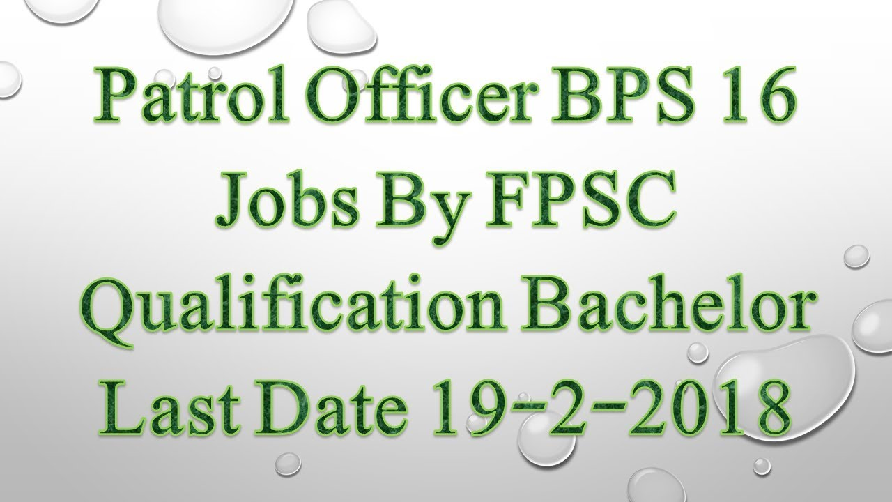 Patrol Officer BPS 14 jobs by FPSC | Digitalized Solutions