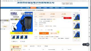Как найти контакты и каталог фабрики в Китае за 60 секунд оптовый производитель завод Бизнес с Китае