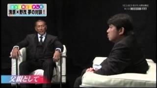 Nomo Hideo 20121002 3/3