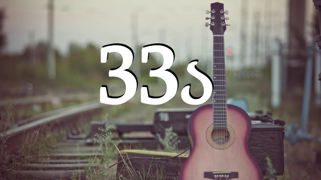 Download 33ა ნიაზ დიასამიძე   გიტარა   იშო რაზ