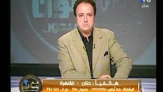 برنامج عم يتساءلون | مع احمد عبدون وحلقة نارية حول محاصرة الطفولة بالجنس-17-10-2017