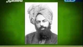 (Urdu) 3rd Condition of Initiation (Bai'at) in Ahmadiyya Muslim Community
