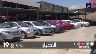 شروط تمديد اعفاء سيارات الهايبرد - (29-12-2017)