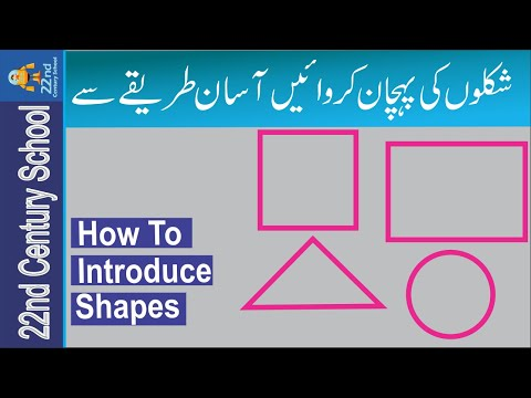 How To Introduce Shapes-Shapes Activities For Kindergarten In Hindi