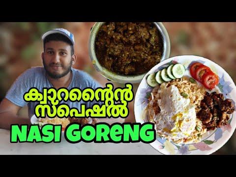 Quarantine Special Nasi Goreng Home Made Youtube