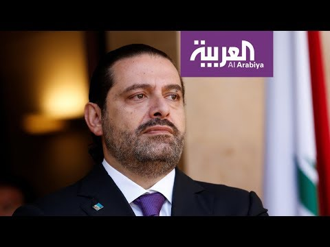 لبنان.. هجوم ثلاثي على الحريري  - نشر قبل 9 ساعة