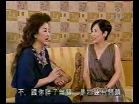 Paula Tsui Special Program Part 1