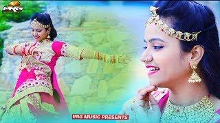 सोना बाबू का सबसे सुन्दर और खतरनाक अंदाज में बहुत प्यारा पारम्परिक लोकगीत 80 Kali Ro Ghaghro | PRG