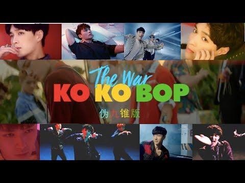 EXO Ko Ko Bop MV OT9 Ver. (Yes, I Edited Yixing In)