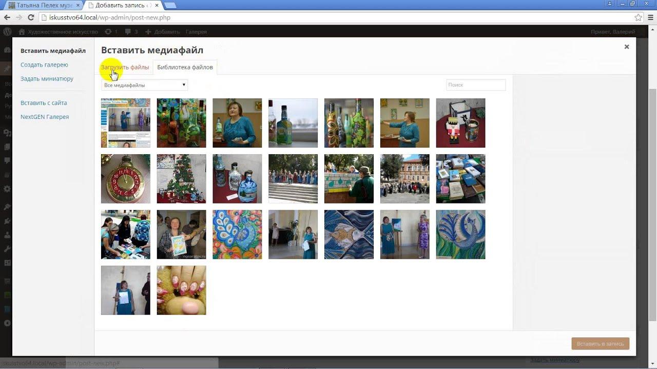 картинки добавить с галереи сентября картины