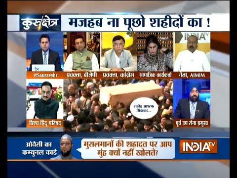 Rt. Lt. Gen. Gurmeet Singh slam leaders for questioning religion of army soldiers
