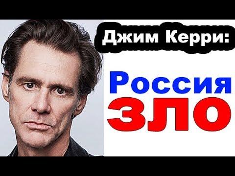 Знаменитости ненавидящие РОССИЮ! - Ruslar.Biz