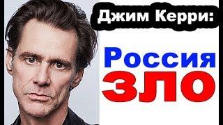 Фото Знаменитости ненавидящие РОССИЮ