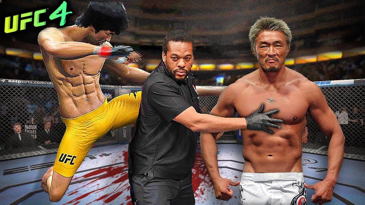 UFC4   Bruce Lee vs. Yoshihiro Akiyama (EA sports UFC 4)