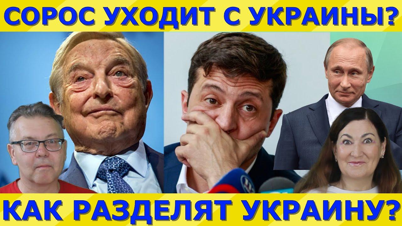 Когда расцветет Украина? Предсказания мольфара Нечая сбудутся? Идеальная пара #276