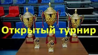 3(ч) Турнир памяти И. П. Песоцкого * САМБО * Кинель - Черкассы - 2017