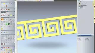 Греческий орнамент(В этом видео приведено построение фрагмента модели Греческого орнамента (Меандра)., 2016-10-21T19:08:58.000Z)