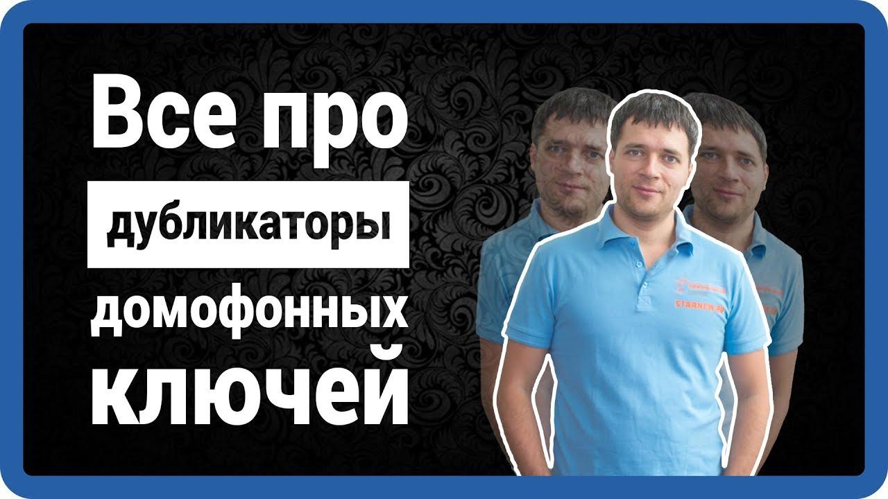 Интернет-магазин радиодеталей и светодиодной продукции. Более 15 лет на рынке. Доставка по всей россии. Самовывоз с митинского рынка.