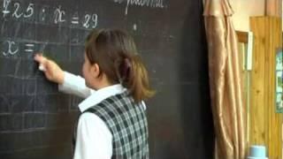Окончание начальной школы. Урок математики