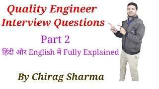 Quality Engineer Interview Questions & Answer Detailed in Hindi  Part- 2