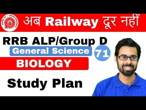 9:00 AM RRB ALP/Group D I GS by Bhunesh Sir | Biology Basics (Study Plan) I Day#71