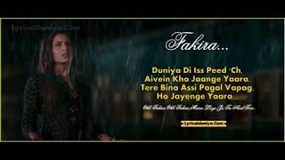 Fakira (karaoke) | Qismat | Ammy Virk | Sargun Mehta | Gurnam Bhullar | Jaani | B Praak
